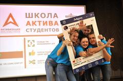 Четвертая сессия лидеров студенческого самоуправления «АктивизациЯ»