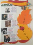 Литературный календарь - апрель