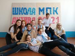 Более 300 студентов колледжа посетили Школу актива
