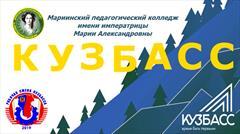 """Голосуем за наш ролик """"Кузбасс, встречай Рабочую Смену""""!"""